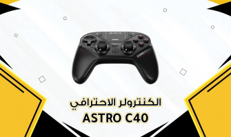 Know more about Astro C40